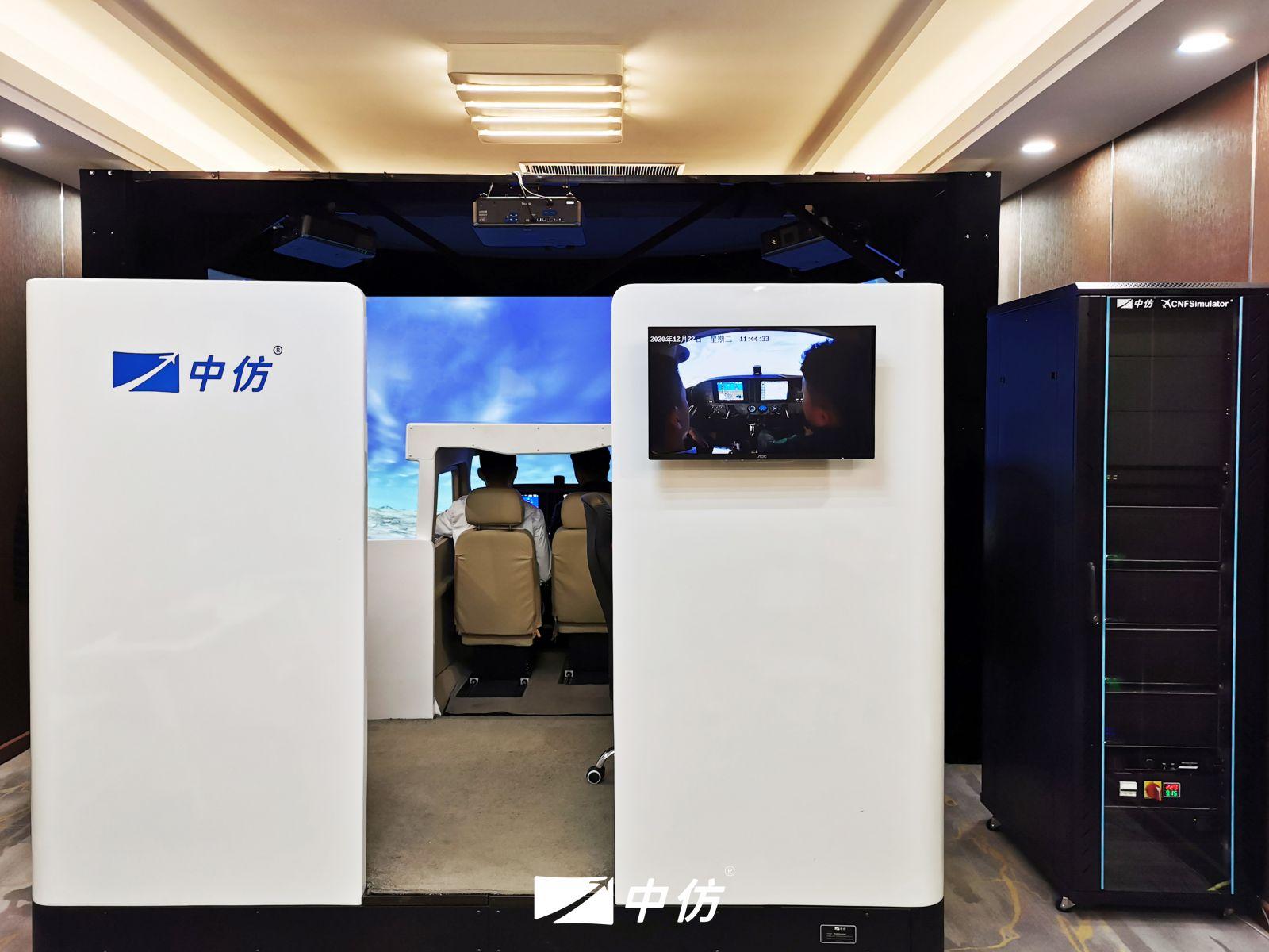 中仿CCAR-5级EASA FNPT II CNFSimulator.C172飞行模拟器flight simulator (4)